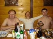 Андрей (Доцент), Наташа (Чиюки), Сергей (Беспалый)